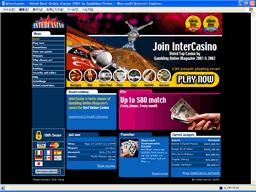 英語版インターカジノ